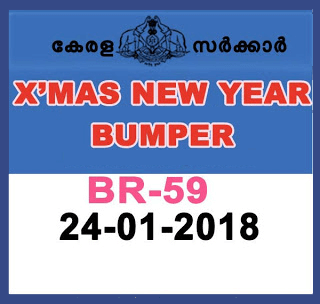 Christmas New Year Bumper Kerala Lottery Result 24.01.2018