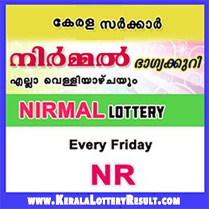 Nirmal Kerala Lottery Result