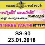 Sthree Sakthi Kerala Lottery (SS 90) Results: 23.01.2018