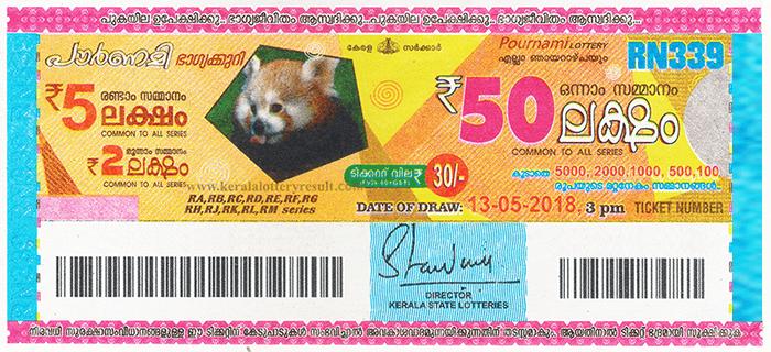 Pournami RN 341 Kerala Lottery